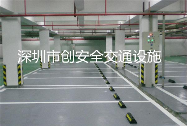 停車位劃線_地下車庫劃線方案_停車場施工設計規范_畫